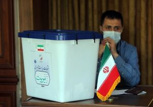 انتخابات ۱۴۰۰  حضور گسترده شهروندان ایرانی مقیم لبنان پای صندوقهای رای