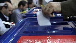 عکس/ مادر شهید در پای صندوق رای