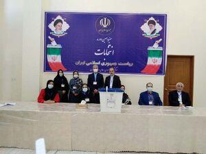 انتخابات ریاستجمهوری ایران در افغانستان برگزار شد