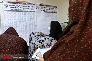 عکس/ روز انتخابات در ندامتگاه زنان