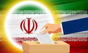 جزئیات فوت نامزد انتخابات شوراهای شفت حین وساطت در درگیری