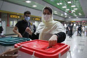مترو تهران در روز انتخابات