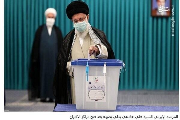 المیادین: رهبر ایران رای خود را به صندوق انداخت