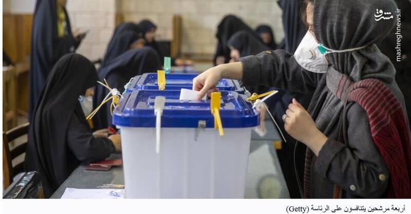 گزارش العربی الجدید از آغاز انتخابات در ایران
