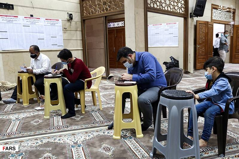 انتخابات ۱۴۰۰ باغ فیض تهران