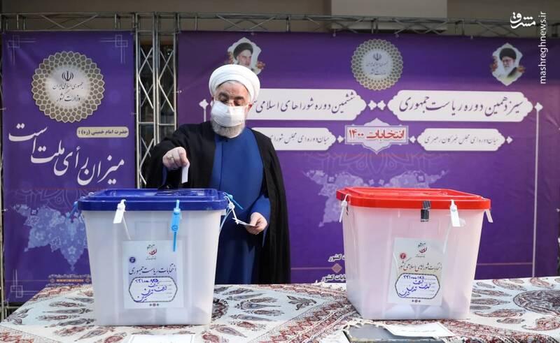 انتخابات ریاست جمهوری از مهمترین انتخابات کشور است/ همه جهان امروز به انتخابات ایران نگاه میکنند/ دعوت دوباره از مردم برای حضور در پای صندوقهای رای