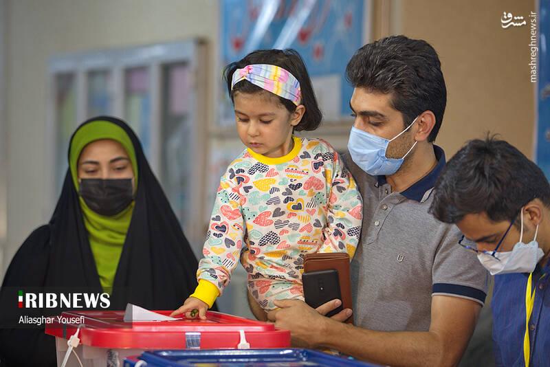 جشن انتخابات در اراک