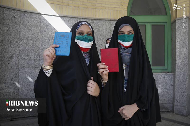 جشن انتخابات ۱۴۰۰ ـ تهران