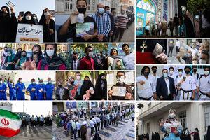 عکس/ میدان داری مردم