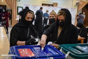 عکس/ جشن انتخابات در محله ولنجک