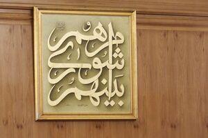 منتخبین شورای اسلامی شهر بوشکان مشخص شدند