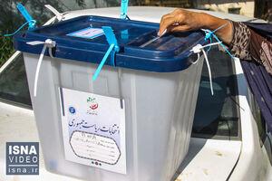 اسامی اعضای شورای اسلامی شهر پاریز و زید آباد