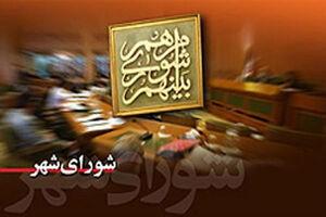 اسامی منتخبان شوراهای شهر دشت آزادگان
