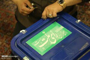 نتیجه انتخابات ششمین دوره شورای شهر قرچک
