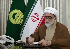 تولیت آستان قدس انتخاب رئیس جمهور منتخب را تبریک گفت