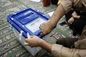 اعضای شورای شهر در جاجرم مشخص شد