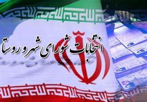 نتایج انتخابات شورای اسلامی شهر قیدار مشخص شد