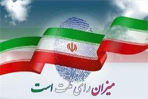 سید مرتضی حسینی نماینده دوم میانه در مجلس شد