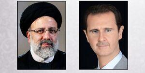 بشار اسد پیروزی آیت الله رئیسی را تبریک گفت