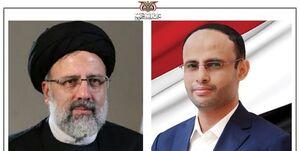 رئیس شورای عالی سیاسی یمن پیروزی آیتالله رئیسی را تبریک گفت