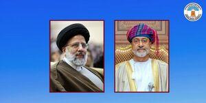 سلطان عمان پیروزی آیتالله رئیسی در انتخابات ریاست جمهوری را تبریک گفت