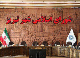 اعلام نتایج انتخابات شورای شهر تبریز