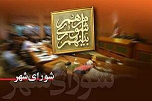 اعلام اسامی منتخبان شورای اسلامی شهر اسفراین