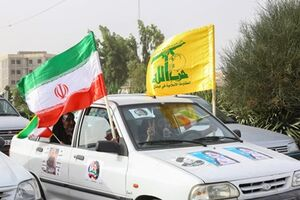 عکس/ جشن انتخاب رئیسی در قم