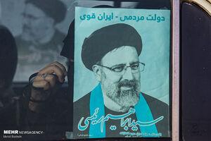 فیلم/ جشن پیروزی هواداران رئیسی در البرز