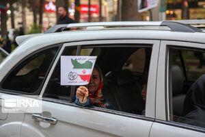 عکس/ جشن هواداران رییسی در کرمانشاه