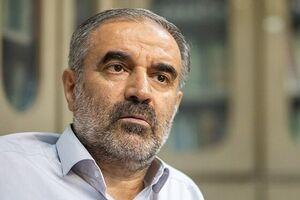 پیام اقتدار ملت ایران - کراپشده