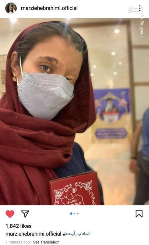 عکس/ قربانی اسید پاشی در انتخابات شرکت کرد