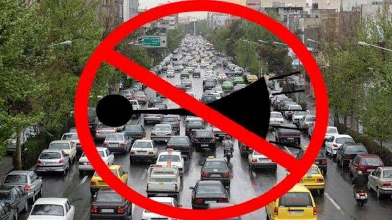 آخرین وضعیت آلودگی صوتی در پایتخت
