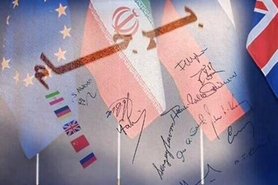نیویورک تایمز: آمریکا درخواست منطقی ایران را نمیپذیرد