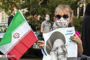 عکس / جشن پیروزی هواداران رئیسی در ارومیه