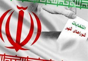 اسامی منتخبان شوراهای اسلامی شهرهای تابع قم اعلام شد