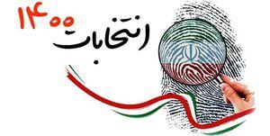 تشریح علل تاخیر در اعلام نتیجه انتخابات شورای شهر قم