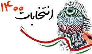 تشریح علل تاخیر در اعلام نتیجه انتخابات شورای شهر قم - کراپشده