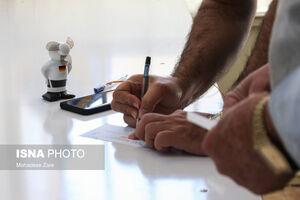 اعلام نتایج شورای شهر ششتمد