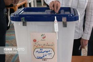 منتخبین آستارا و لوندویل در انتخابات شورای شهر