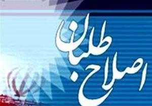 تشییع جنازه اصلاحات به روایت عباس عبدی
