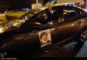 عکس/ جزیره کیش پس از پیروزی ابراهیم رئیسی