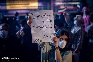 عکس/ جشن پیروزی هواداران رئیسی در میدان ولیعصر(عج)