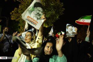 عکس/ جشن پیروزی هواداران رئیسی در استانها