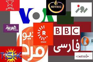 تغییر شیفت رسانه های معاند