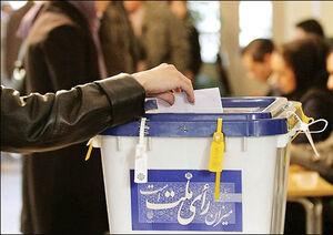 نمایندگان مردم خانه زنیان در شورای شهر انتخاب شدند