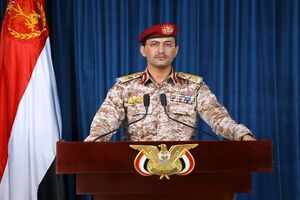 سرنگونی پهپاد جاسوسی آمریکا توسط ارتش یمن
