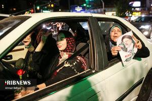 عکس/ جشن پیروزی رئیسی در شمال تهران