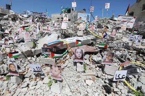 برگزاری نمایشگاه عکس بر روی خانه ویران شده