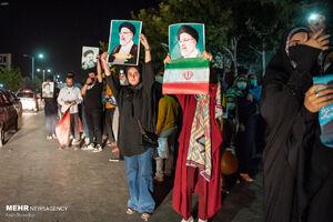عکس/ شادی هواداران رئیسی در شیراز